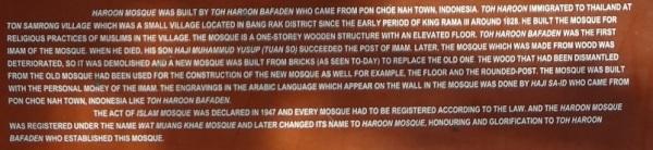 mesjid haroon